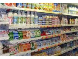 Продукты молочного животноводства