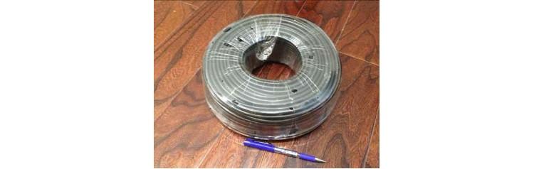 Электропровод электро изгороди изолированный